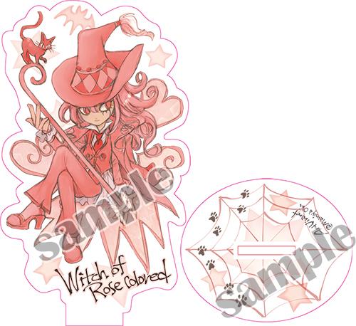 沖麻実也/アクリルスタンド『Witch of Rose-colored』